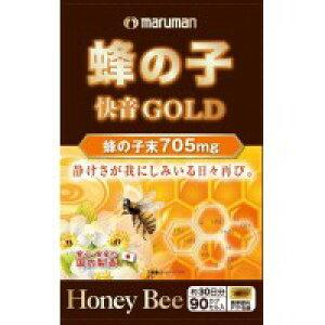 マルマン 蜂の子快音GOLD 90粒  【abt-1021869】【APIs】 (軽税)