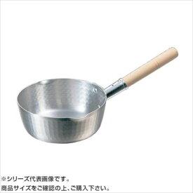 アルミ雪平鍋 27cm(5.2L) 019056  【abt-1292999】【APIs】