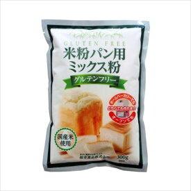 桜井食品 米粉パン用ミックス粉 300g×20個  【abt-1420236】【APIs】 (軽税)