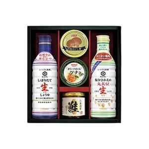 キッコーマン生しょうゆ&瓶詰・缶詰セット SC-30F  【abt-1441612】【APIs】 (軽税)