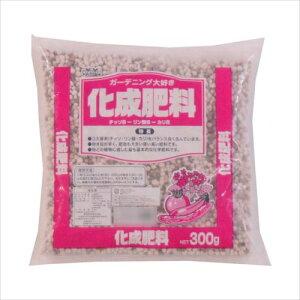あかぎ園芸 化成肥料(チッソ8・リン酸8・カリ8) 300g 30袋  【abt-1523800】【APIs】