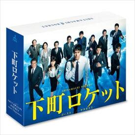 下町ロケット -ゴースト-/-ヤタガラス- 完全版 Blu-ray BOX TCBD-0828  【abt-1298837】【APIs】