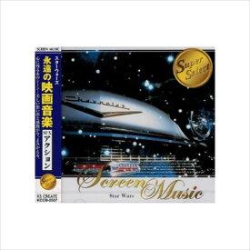 CD 永遠の映画音楽 SFX・アクション KCCB-2507  【abt-1189040】【APIs】