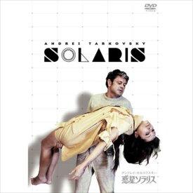 DVD 惑星ソラリス HDマスター IVCF-5534  【abt-1268063】【APIs】