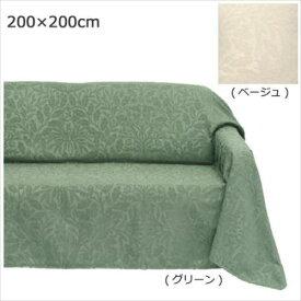 川島織物セルコン Morris Design Studio エイコーン マルチカバー 200×200cm HV1705  【abt-1270525】【APIs】