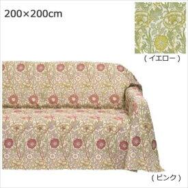川島織物セルコン Morris Design Studio ピンクアンドローズ マルチカバー 200×200cm HV1718  【abt-1270534】【APIs】