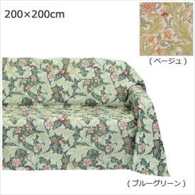 川島織物セルコン Morris Design Studio レスターアカンサス マルチカバー 200×200cm HV1714  【abt-1270543】【APIs】
