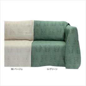 川島織物セルコン ファーム マルチカバー 200×195cm HV1089S  【abt-1428431】【APIs】