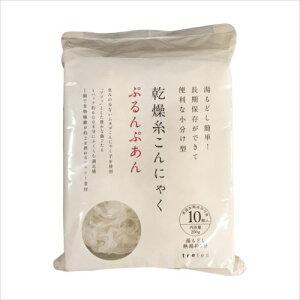 乾燥糸こんにゃく ぷるんぷあん250g(25g×10個入)×20袋  【abt-4474ak】【APIs】 (軽税)
