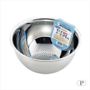 パール金属 ララシャイン ステンレス製シンプル米とぎボール24cm H-5338  【abt-1107193】【APIs】