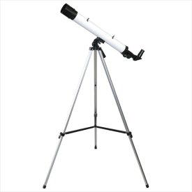MIZAR(ミザールテック) 屈折式天体望遠鏡 30〜75倍 45mm口径 経緯台 白 TS-456  【abt-1175337】【APIs】