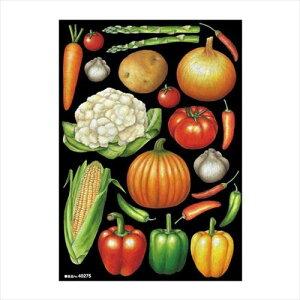 デコシールA4サイズ 野菜アソート1 チョーク 40275  【abt-1389784】【APIs】