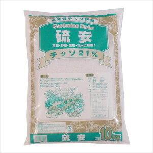 あかぎ園芸 硫安 10kg 2袋  【abt-1523776】【APIs】