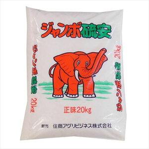 あかぎ園芸 硫安 20kg 1袋  【abt-1523777】【APIs】