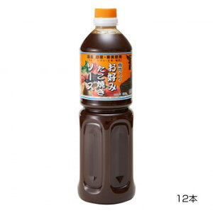 和泉食品 タカワお好みたこ焼きソース(濃厚) 甘口 1000ml(12本)  【abt-1654256】【APIs】 (軽税)