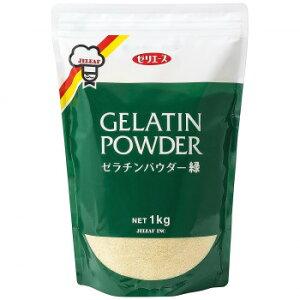 ゼリエース ゼラチンパウダー緑 (1kg) 粉末 1セット  【abt-1676029】【APIs】 (軽税)