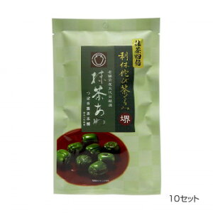 つぼ市製茶本舗 利休 侘び茶くるみ 抹茶あめ 70g 10セット  【abt-1628051】【APIs】 (軽税)