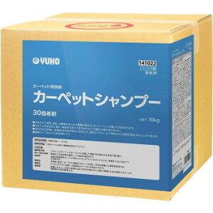 業務用 カーペット用中性洗剤 カーペットシャンプー 10kg 141022  【abt-1691717】【APIs】