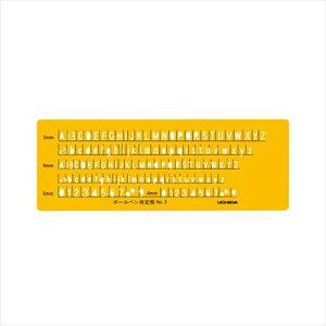 テンプレート 英字数字定規ボールペン用 No.3 1-843-1203  【abt-1201473】【APIs】