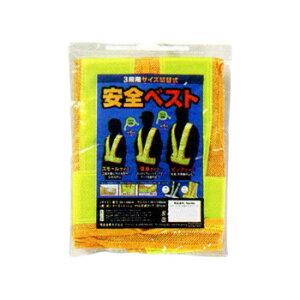 勝星 保安用品 安全ベストサイズ切り替え式(7cm巾) KA-460 イエロー×イエロー  【abt-1597916】【APIs】