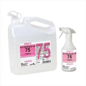 メイプル アルコール75(除菌剤)4L&スプレー空容器セット 2575-04SET  【abt-2982bu】【APIs】