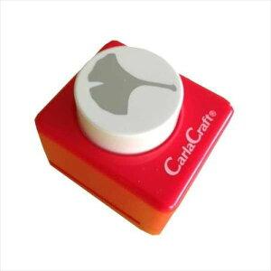 Carla Craft(カーラクラフト) クラフトパンチ(大) イチョウ CP-2 4100720  【abt-1416540】【APIs】