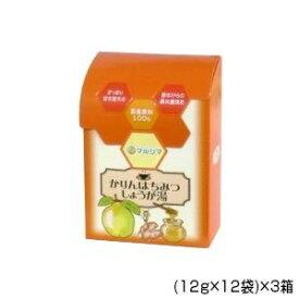 純正食品マルシマ かりんはちみつしょうが湯 (12g×12袋)×3箱 5654  【abt-1483035】【APIs】 (軽税)