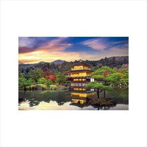 やのまん ジグソーパズル 風景 金閣寺絢爛(京都)10-1315  【abt-1502373】【APIs】