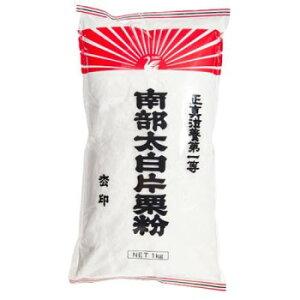 西日本食品工業 白鳥印 南部太白片栗粉 1kg×15袋 10020  【abt-1709732】【APIs】 (軽税)