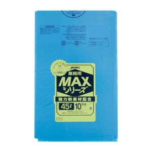 ジャパックス MAXシリーズポリ袋45L 青 10枚×100冊 S-51  【abt-1556359】【APIs】
