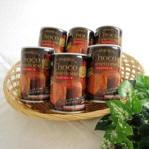 コモのパン 備蓄食 缶詰チョコパネトーネ 2個入 ×24缶セット  【abt-1669212】【APIs】 (軽税)