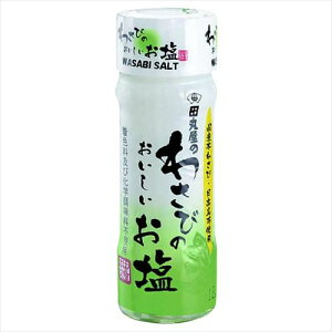 田丸屋本店 わさびのおいしいお塩 10本セット  【abt-5653an】【APIs】 (軽税)