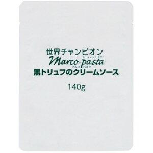 ミッション マルコ黒トリュフソース(業務用) 30食セット  【abt-1668922】【APIs】 (軽税)