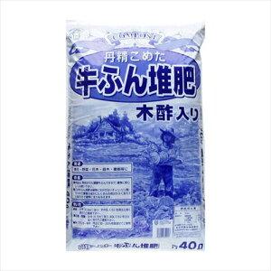 あかぎ園芸 木酢入牛ふん 40L 2袋 (4939091654013)  【abt-6919al】【APIs】
