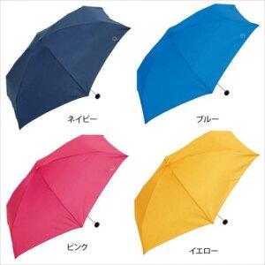 折傘 50cm ビニールポーチ プレーンカラースマイル ミニ BE-01992  【abt-1543065】【APIs】