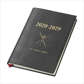 石原出版社 石原10年日記 2020年〜2029年 B5判 ブラウン N102001  【yst-1424787】【APIs】