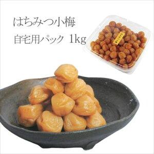 岩本食品 はちみつ小梅 1kg入 自宅用パック 5084e  【yst-1083266】【APIs】 (軽税)