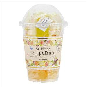 サンハーブ バスギフト バスセット ハッピーカップ グレープフルーツ  【yst-1469577】【APIs】