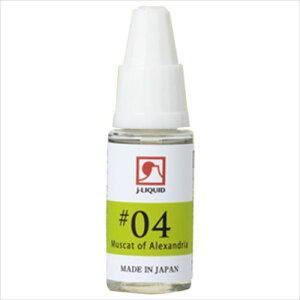 電子タバコ j-LIQUID(ジェイリキッド) マスカットオブアレキサンドリア♯04 SW-12934   【yst-1470710】【APIs】