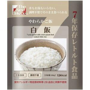 The Next Dekade 7年保存レトルト食品 白飯 230g 07RR07 ×50個セット  【yst-1672060】【APIs】 (軽税)