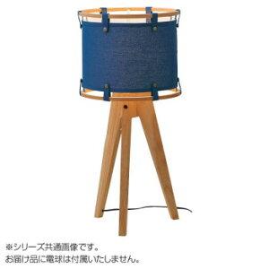 テーブルランプ Kreuth Table Lampクロイトテーブルランプ LT-2111NV  【yst-1558404】【APIs】
