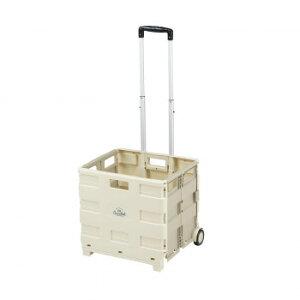 BD-318BE BUNDOK BOXキャリーカート ベージュ  【yst-1659825】【APIs】