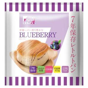 Dekade 7年保存レトルトパン(ブルーベリー) ×50袋  【yst-1400342】【APIs】 (軽税)