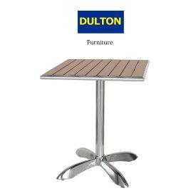 ダルトン アルミニウム カフェテーブル スクエアALUMINUM CAFE TABLE SQ LBRおしゃれ 人気