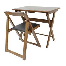 折りたたみ式デスク・チェアセット 木製 椅子座面:合成皮革(合皮) ダークブラウン 【完成品】