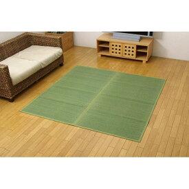 い草花ござ カーペット 『DXクルー』 グリーン 本間8畳(約382×382cm) (裏:不織布) 抗菌、防臭効果
