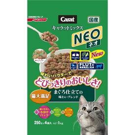 (まとめ)キャラットミックス ネオ まぐろ仕立ての味わいブレンド 1kg【×8セット】【ペット用品・猫用フード】