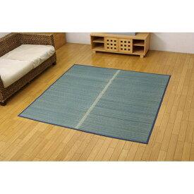 い草花ござ カーペット 『クルー』 ブルー 本間8畳(約382×382cm) 抗菌、防臭効果