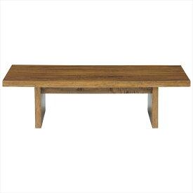 【テーブル】 木目のユニークさが魅力のマンゴーウッドテーブル落ち着きのある赤褐色の色合いは年を重ねる毎に味わいを増します TST-2454 【送料無料】