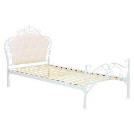 デザインベッド(ホワイト) シングル KH-3090S-WH 2090866600 【送料無料】